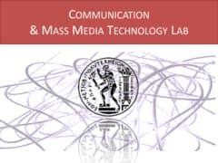 Εργαστήριο Επικοινωνίας ΕΜΠ